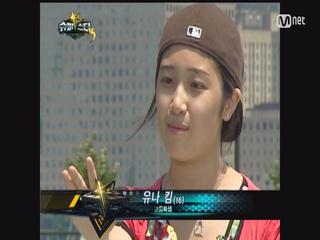 유나킴 과거 슈스케 무대 (언프리티 랩스타3 참가자 미리보기)
