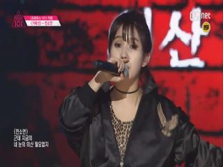 랩 유망주! 전소연 랩핑 모음 (언프리티 랩스타3 참가자 미리보기)