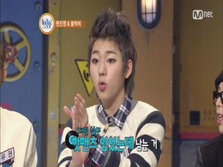 지코 이상형 ′OOO 꽉 찬 여자가 좋다?!′