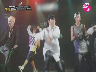 방탄소년단의 신나는 댄스타임 ♪
