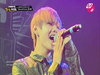 방탄소년단(슈가X뷔X정국)이 부르는 Oh Happy Day (시스타액트2 OST)