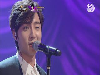 [슈퍼스타K4] 시즌4의 우승자, 로이킴의 서울의 달