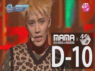 [2016 MAMA 남자신인상 후보] NCT127, SF9, 아스트로, 크나큰, 펜타곤