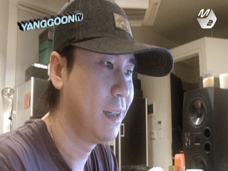[양군TV] YG식구들을 훔쳐보는 양현석 사장님의 일상 (feat. CCTV 16대)
