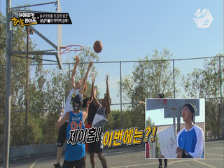 NBA 포스를 능가하는 BTS의 농구대결