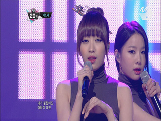 EXID 솔지 하니 유닛 무대 ′Good Bye′