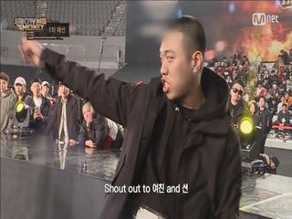 [1회] 내가 현재 한국 힙합씬의 중심 비와이 @1차예선