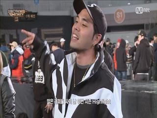 [1회] '하이라이트 레코즈 루키' G2 & 레디 @1차예선