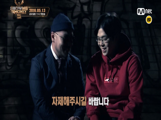 쇼미더머니5 역대 최강 프로듀서들의 속마음 미리보기