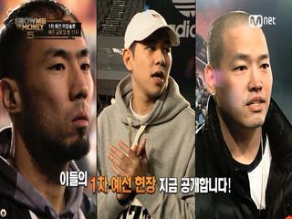[단독 공개] 정상수, 우태운, 스내키챈 1차 예선 영상 공개
