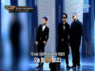 [6회선공개] Team 자이언티&쿠시 (씨잼,레디,킬라그램,?) - <신사(feat.자이언티> @음원미션 [단독]