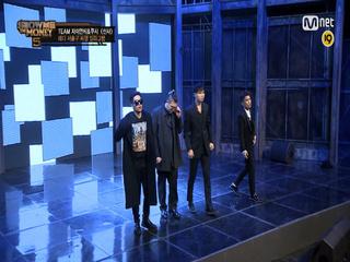 [풀버전]<신사 (feat.자이언티)> - 자이언티 & 쿠시 팀(씨잼, 레디, 킬라그램, 서출구)@음원미션(19세)