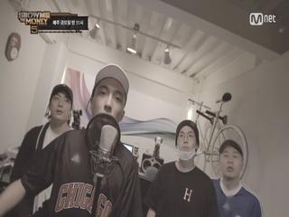 [MV] '무궁화(feat.매드클라운)' - 보이비, 도넛맨, 샵건 (Team 길&매드클라운)