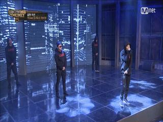 [6회] 플로우식, 면도, 슈퍼비, 김효은-공중도덕 @ 팀 도끼&더콰이엇 음원미션