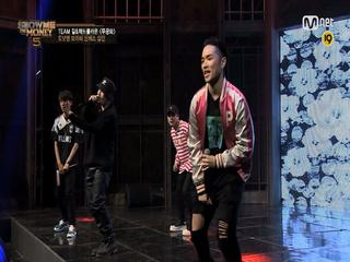 [풀버전]<무궁화(feat.매드클라운> - 길&매드클라운 팀(산체스, 보이비, 도넛맨, 샵건)@음원미션(19세)