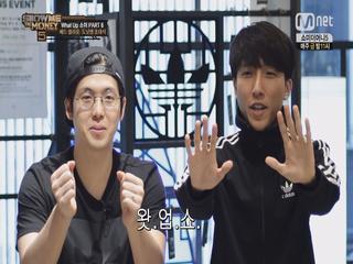 [왓업쇼미 PART6] 프로듀서 매드클라운 & 도넛맨 초대석!!