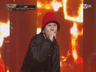 [MV] ′도깨비′ - 플로우식, 해쉬스완, 보이비, 우태운, G2 @ Final Special Stage
