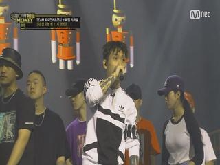 [FINAL 리허설 현장중계/단독] 씨잼 FINAL 1ROUND 리허설 무대