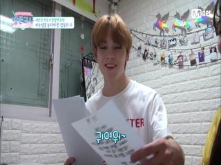 """[창작시 발표]버논쌤 """"아 귀여워~"""" (ㅎ ㅏ..귀..귀엽다구요?ㅠㅠㅠ)"""