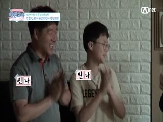 [엄마 생파] 버논쌤의 특별선물 vs 아빠의 돈케익(표정 웃픔ㅋㅋㅋㅋ)