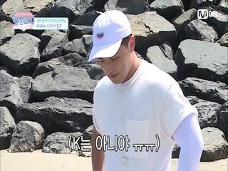 마닷쌤의 알파벳 퀴즈! 'K' 지옥에 빠진 찬희 (K 아니라구ㅠㅠ고구마100개)
