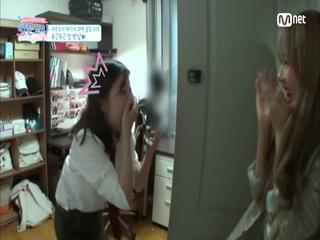 루다쌤 똑똑똑☆ 저 옷장 안에 있어요!! (역대급 첫만남)
