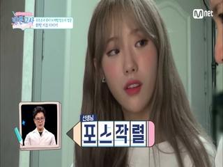 루다쌤, 투머치 열정의 화학과외 (ft. 학생멘탈은 안드로메다로..★)