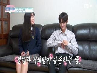 대휘쌤+학생의 어색 귀욤 쑥스 기류♡ (보는사람들은 광대승천)