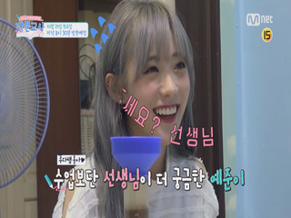[예고] 루다쌤을 향한 속사포 랩!! (초4의 팬심이란♡)