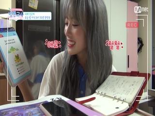 [선공개] 루다쌤, 초등학생 과외준비에 애교철철 말투 장착♡