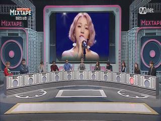 가수 백아연의 장르는 ′샬라드′?!