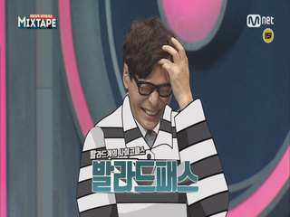 [2화 선공개] 프로모창러 테이, 윤상을 발라드패스로 변신시키다?!