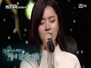 OST 차트 13주간 1위, 벤의 〈꿈처럼〉 무대