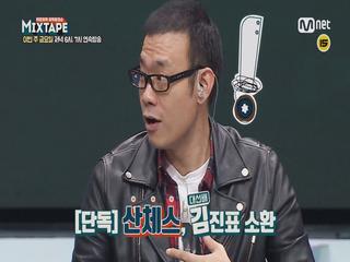 [단독] 산체스, 대선배 김진표 소환?