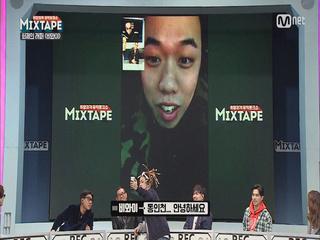 2016 대세 래퍼 ′비와이′와 깜짝 영상통화!