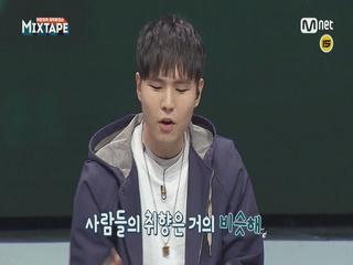 [1화 선공개] 서출구의 '믹스테이프' 프리스타일 랩 (feat. 산체스 입반주)
