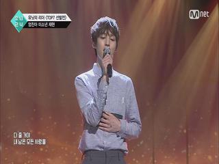 [1회] 완벽 스펙의 만찢남 '소년 재현' @TOP7 선발전