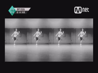 [2회 소년 선공개] 소년 희찬의 연습실 직캠!