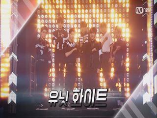 [3회 선공개] 여심저격! 일곱 색깔 유닛의 등장!