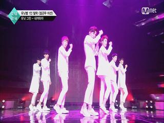 [3회] 유닛 그린의 ′인피니트′<내꺼하자>@최종유닛결정전
