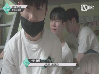 [5회 시선강탈 소년 직캠]