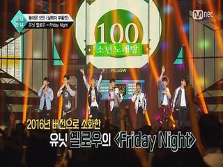 [6회] 유닛 옐로우의 ′god′<Friday Night>@실력자부활전