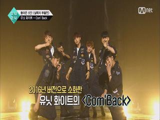 [7회] 유닛 화이트의 ′젝스키스′ <Com′Back> @실력자부활전