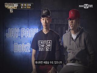 [최초공개] 쇼미더머니6 프로듀서 4팀 4색 인터뷰