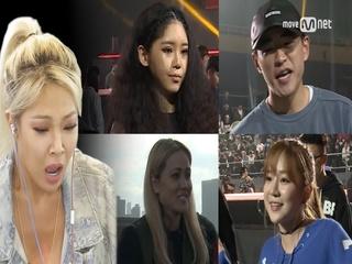 [최초공개] 여성 래퍼 + 더블케이 1차 예선 미리보기(feat.제시)