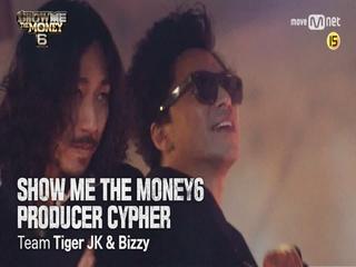 쇼미더머니6 프로듀서 싸이퍼 - 타이거 JK & 비지 Ver.