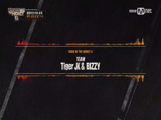 [음원미션 비트 선공개] TEAM TIGER JK & 비지