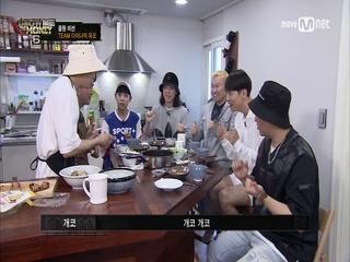 [6회] 다듀맘의 자식사랑 (feat. 후라이팬)