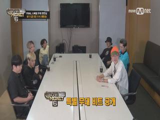 [단독/선공개] 쇼미6 FINAL 스페셜 무대 7인 래퍼들의 첫만남!