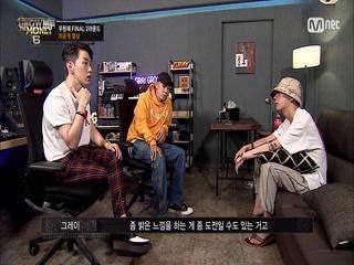 [10회 / 미공개] 직속선배 로꼬&그레이가 우원재에게 준 선물은?